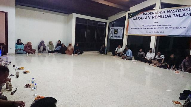 Ada Densus 88 Saat Kaderisasi Nasional GPI di Banten