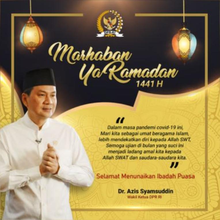 400 x 350 Azis Marhaban Ya Ramadan